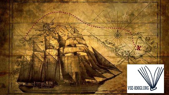 Неувязки в романе «Остров сокровищ»